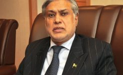 Dar asks FBR officials to expedite tax collection process