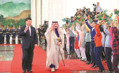 China, Saudi Arabia agree to build energy cooperation mechanisms