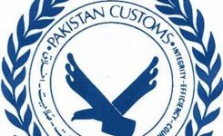 Model Customs Collectorate (Preventive) Karachi surpasses target