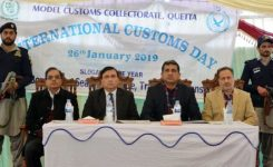 World Customs Day celebrated at MCC Quetta