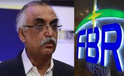 FBR officials say they're ready to work with Shabbar