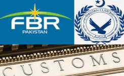 FBR seeks customs related budget proposals for FY2018-19